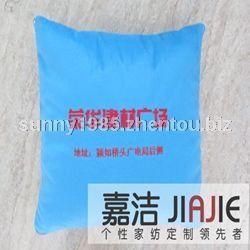 抱枕批发 礼品抱枕被 绣标抱枕被 定制抱枕被厂家批发